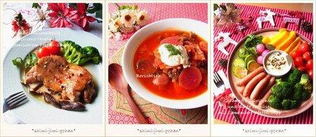 spice201212_w.jpg