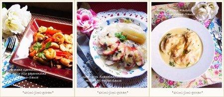 spice201211_w.jpg