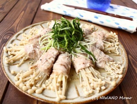 453_2_recipe