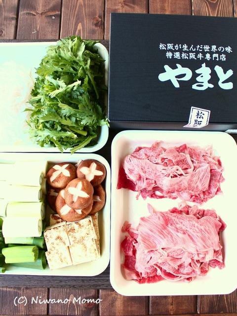 matsusakaushi02