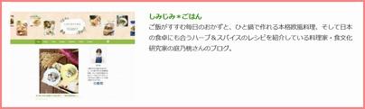 bloginfo_02