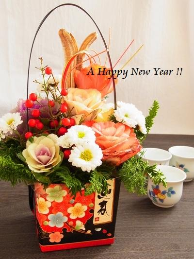 2016_Neujahr01.jpg