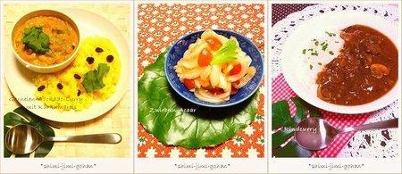 spice201205_w.jpg