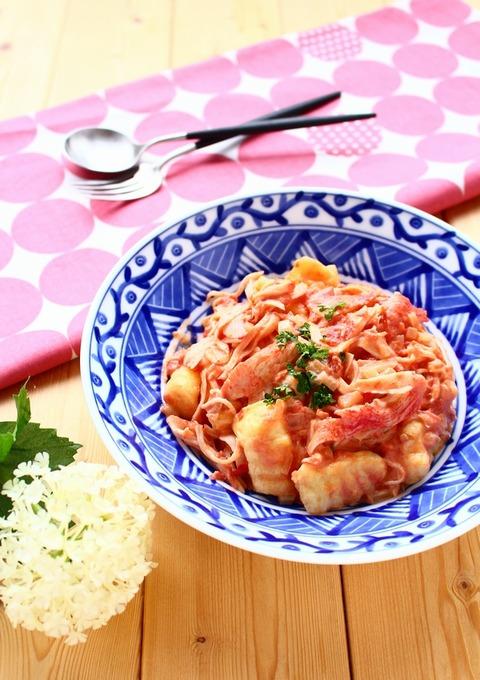 581_3_recipe