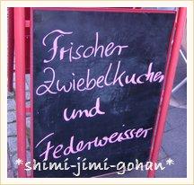 Federweisser06.jpg