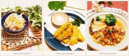 spice201207_w.jpg