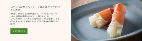 TPM_spring_10-b