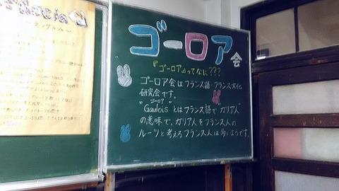 180707_fukashi_08