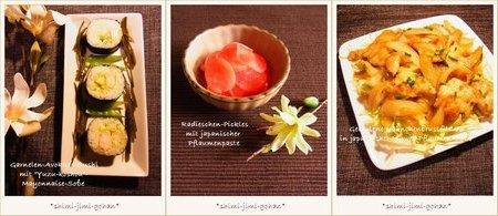 spice201203_w.jpg