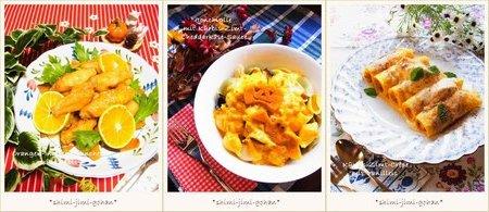 spice201210_w.jpg