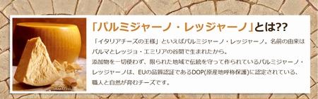 PR2015_banner02.jpg
