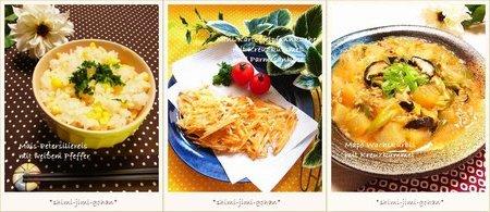 spice201208_w.jpg
