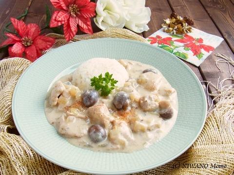 380_2_recipe