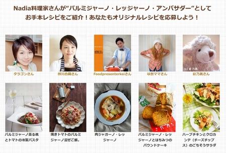 PR2015_contest.jpg