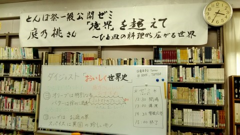 180707_fukashi_06