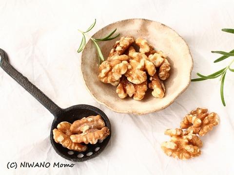 08_nuts_03