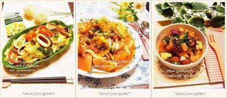 spice2012lukue_w02.jpg
