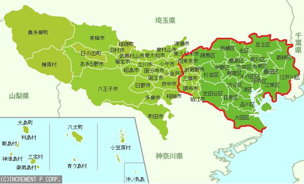 00 東京都