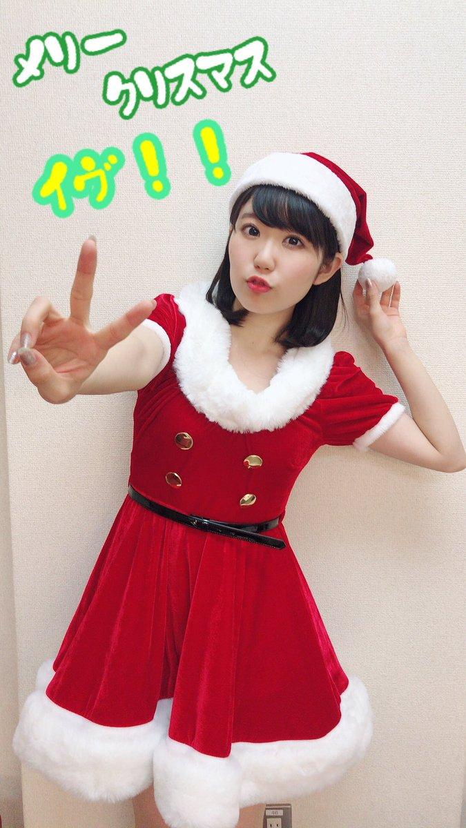 東山奈央ちゃんのサンタコスが普通にアイドル並に可愛くて声豚射精www
