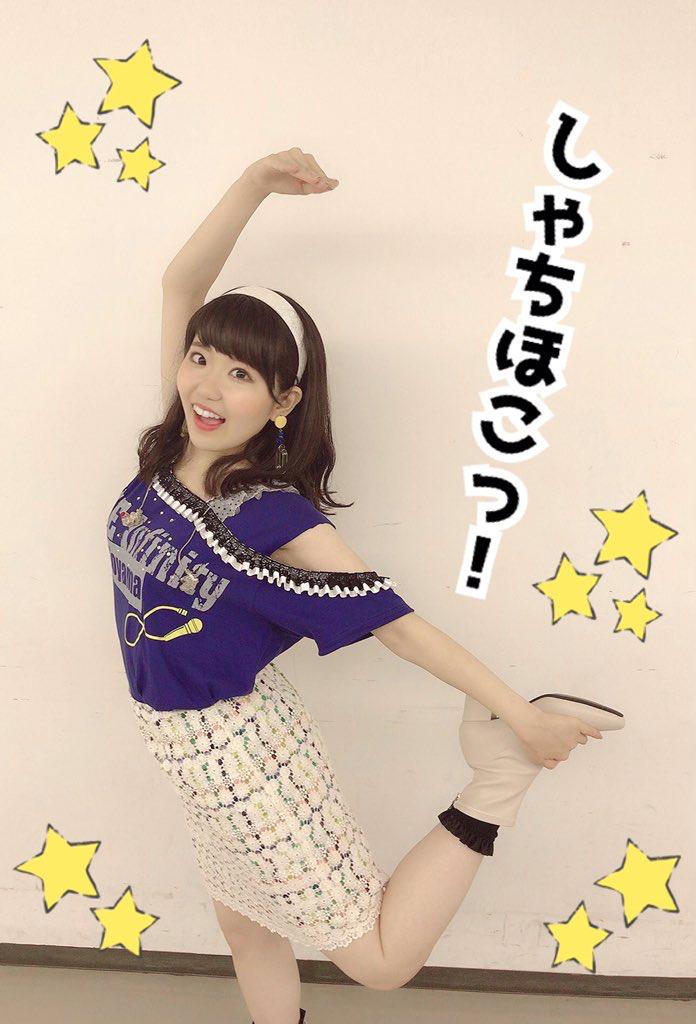 【朗報】最新の東山奈央さん、あまりにも可愛いと話題wwwwww