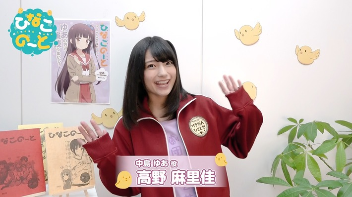 声優の高野麻里佳さん(26)、顔S身体S声A演技Bなのに人気が出ない