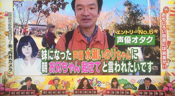 声優オタクVS風俗嬢にガチ恋勢←どっちがヤバイ???