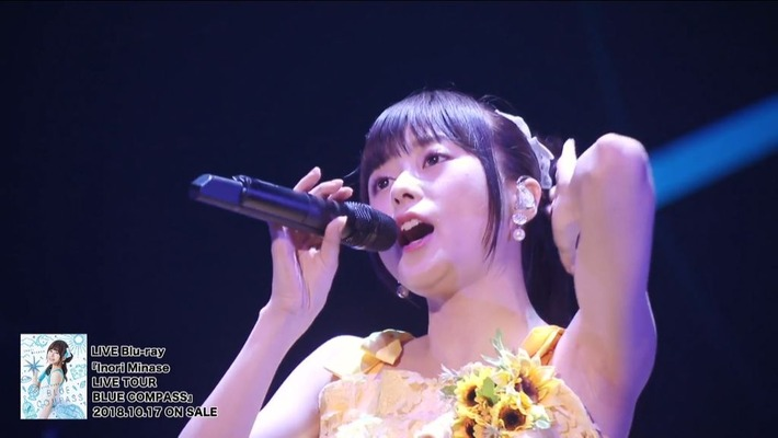 【画像】声優・水瀬いのりちゃんの腋がエロ過ぎていのニー不可避wwwwww