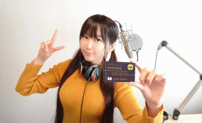 【朗報】人気声優・小岩井ことりさん、IQが全人口で2%しかなれないメンサ会員になる!!!