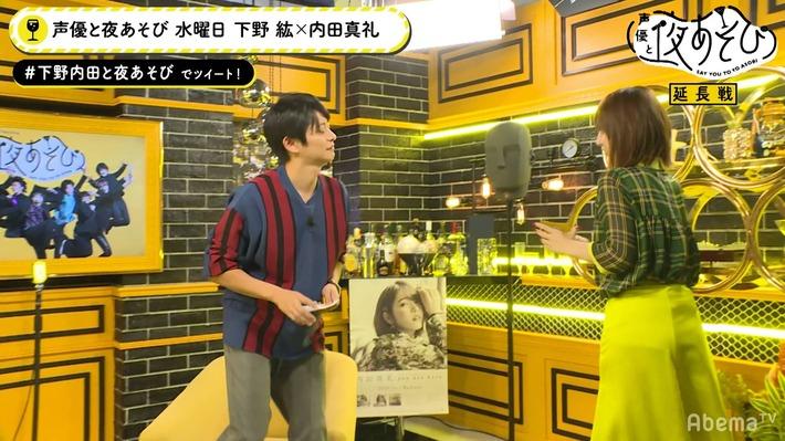 【朗報】内田真礼さん、パンティーラインが見えてると話題www