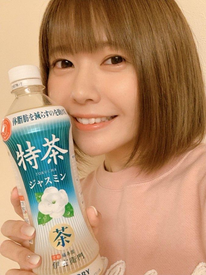 【朗報】声優の竹達彩奈さん(30)、あまりにも可愛すぎるwwwwwwwww