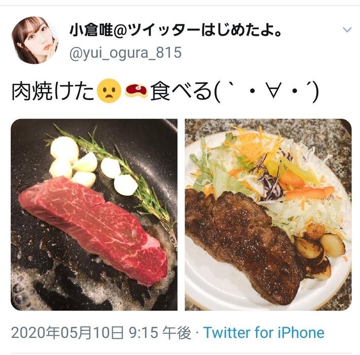 【悲報】小倉唯がツイッターを始めるも内田雄馬との匂わせ?が話題になり声豚逝ったあぁぁぁぁぁぁぁwwwwwww