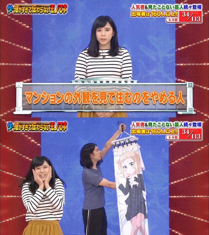 【祝】NEWGAME!ねねっち、地上派ゴールデンタイムに堂々デビュー!!