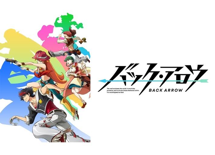 【悲報】今期ワーストアニメ「弱キャラ」「装甲」「ゲキドル」「バックアロウ」まで絞り込まれる