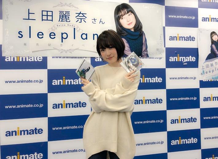 【画像あり】声優の上田麗奈さん、髪をショートにし可愛さ倍増www