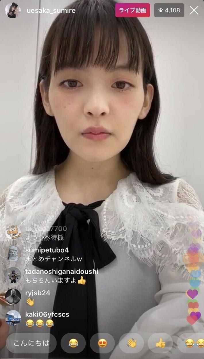 【悲報】声優の上坂すみれさん(28)、うっかり加工なしの姿が出回ってしまう・・・