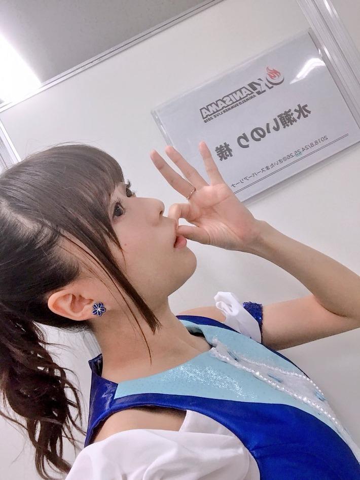 【朗報】声優の水瀬いのりちゃん、相変わらず天使のような可愛さ!!!
