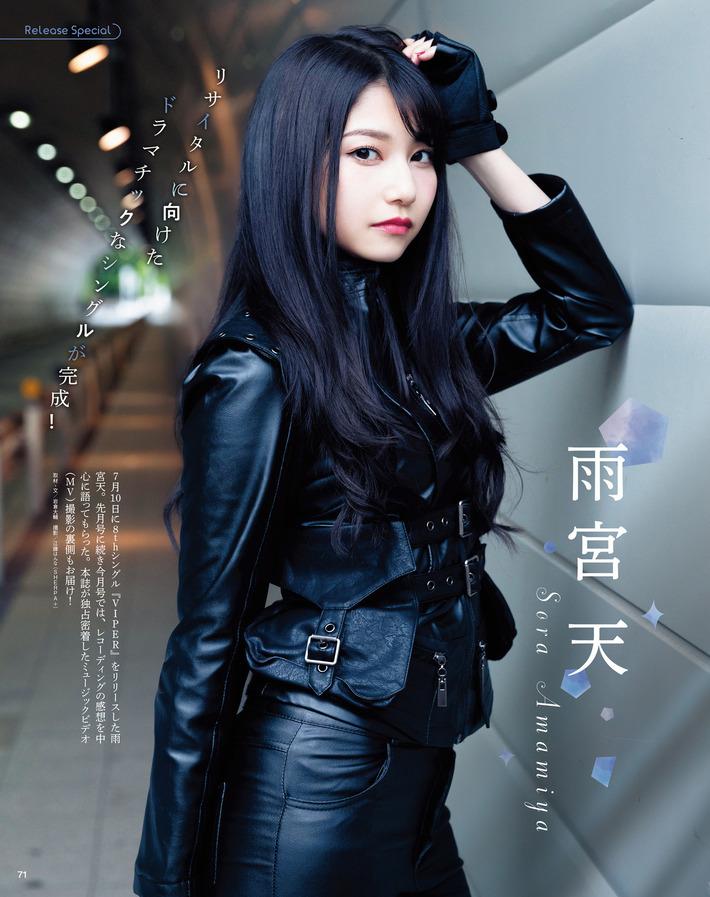人気声優・雨宮天さんと内田真礼さんのライダースーツ姿の差wwwwwww