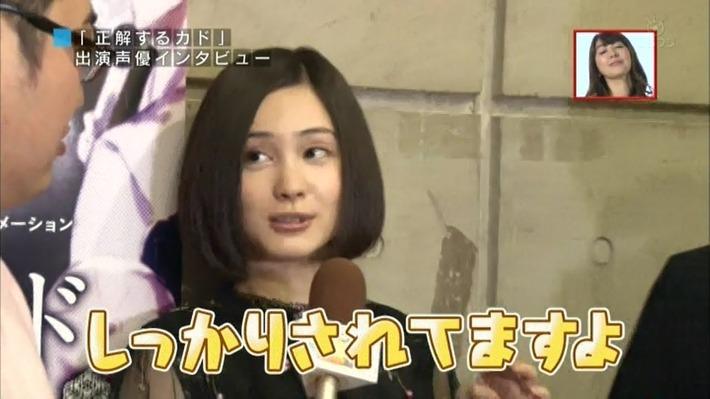 【朗報】人気声優のM・A・Oさんが演じたキャラの人気ランキング、ガチで豪華すぎる!!