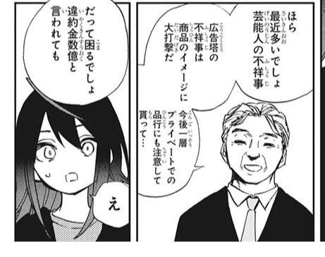 【悲報】アクタージュの原作者さん、泣くwww