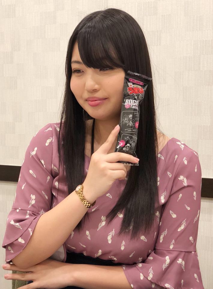【画像あり】声優・大坪由佳さんの最新着衣お胸www