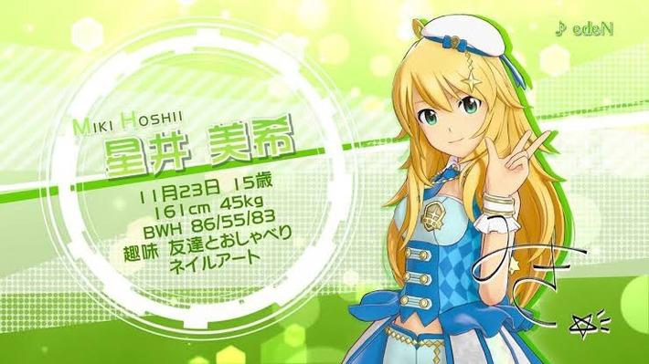 アイドルマスターの星井美希ちゃんとかいうめちゃ可愛い女の子www