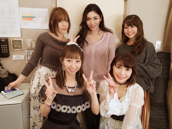 【朗報】声優・新田恵海さんの谷間がチラ見えwww