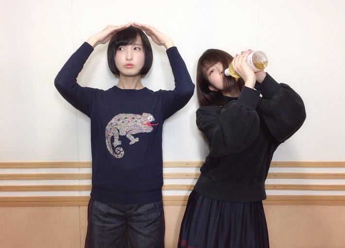 【悲報】声優・佐倉綾音さんが着てるお洋服のお値段たか過ぎワロタww.ww.ww.ww