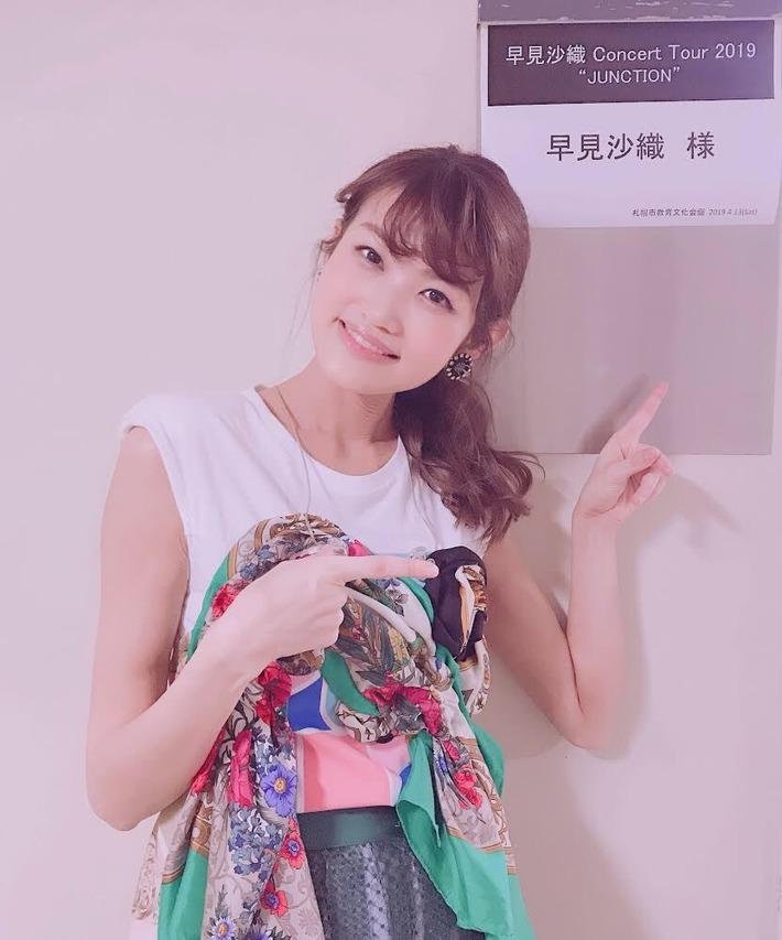 【朗報】声優の早見沙織さん(早稲田大学卒)、アイドルを超えた美女になってしまうwww