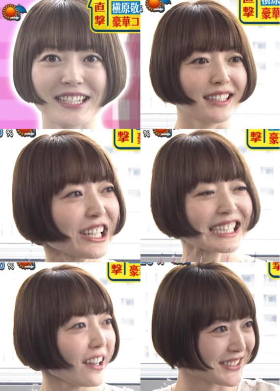 【画像あり】声優の花澤香菜さん、30歳なのにまだまだイケるwww