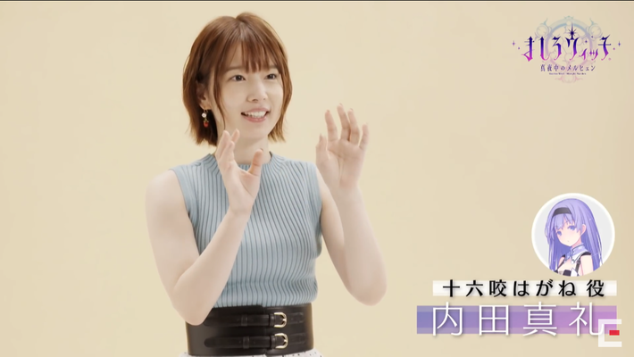 【画像あり】声優・内田真礼ちゃんのニット着衣エロお胸www