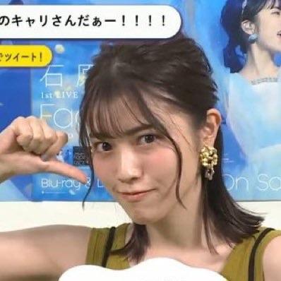 【朗報】人気声優の石原夏織さん、有名大学卒か????????