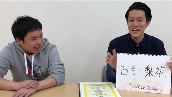 【郎報】霜降り明星さん、好きなアニメキャラBest3を発表してしまう!!!