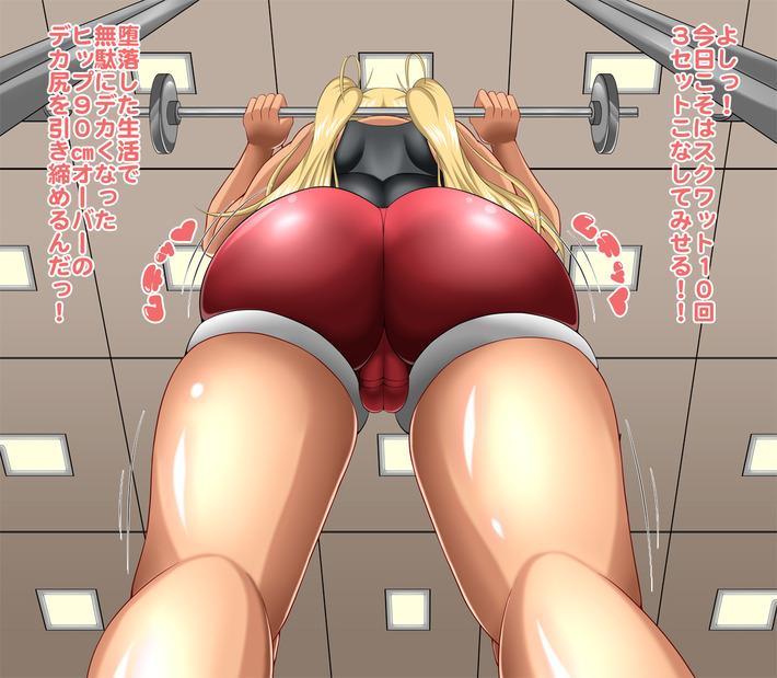 【画像あり】ムチムチJKさん、お尻がでかすぎてトレーニング中にパンツが裂けてしまうwwwwww