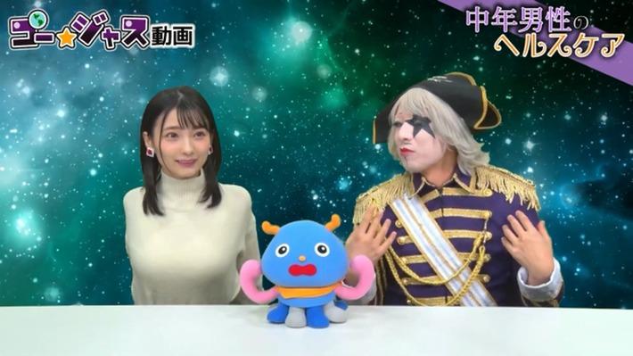 【画像】声優・高野麻里佳さんの着衣お乳、ぱつんぱつんwwwwww